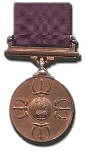 Highest Military Awards of different Countries