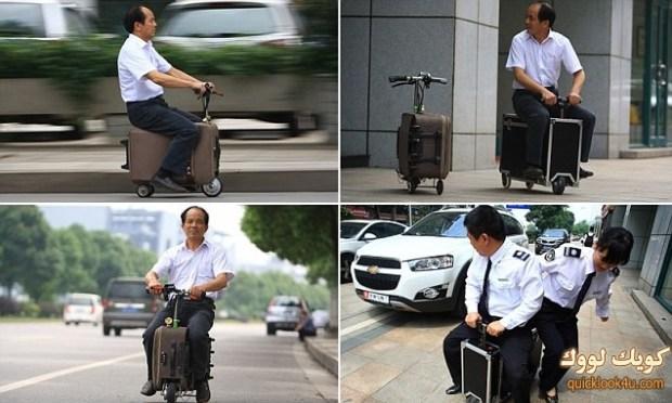 حقيبة-دراجة
