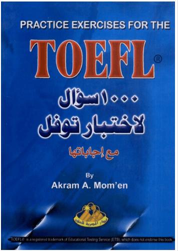 toefl1