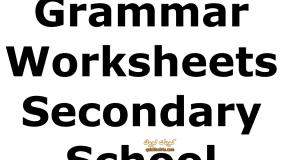 شيتات جرامر لغة انجليزية Grammar worksheets