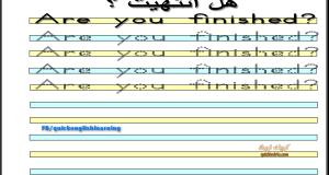 كراسة 2 ابتدائي للندريب علي كتابة اللغة الانجليزية