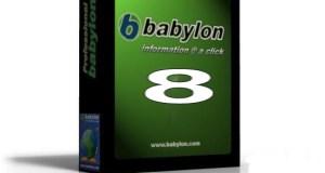 Babylon 8 pro + crack + licence تحميل النسخة الثابتة