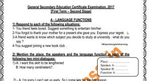 مقترح اجابات امتحان اللغة الانجليزية 2017 ثانوية عامة دور اول