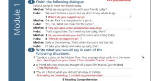 اختبارات مراجعة كتاب work book بالاجابات 3 اعدادي ترم اول