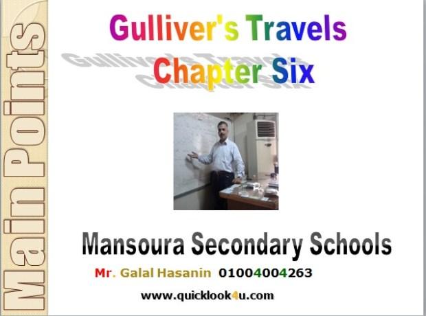 Gulliver's Travels قصة سفريات جاليفر الفصل السادس