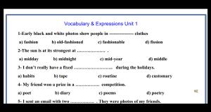 شرح وتحميل تمارين كلمات الوحدة الاولي انجليزي 2019 3 ثانوي