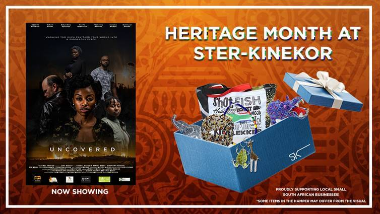 Ster-Kinekor Cinema competition