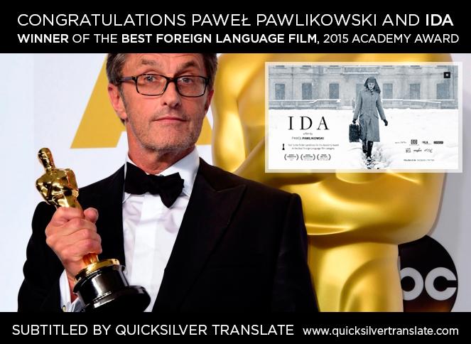 Pawel-Pawlikowski