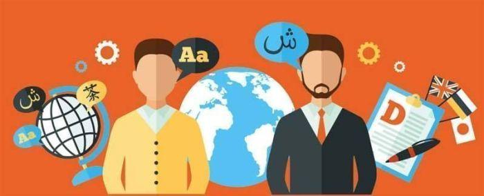 Como traducir una página web