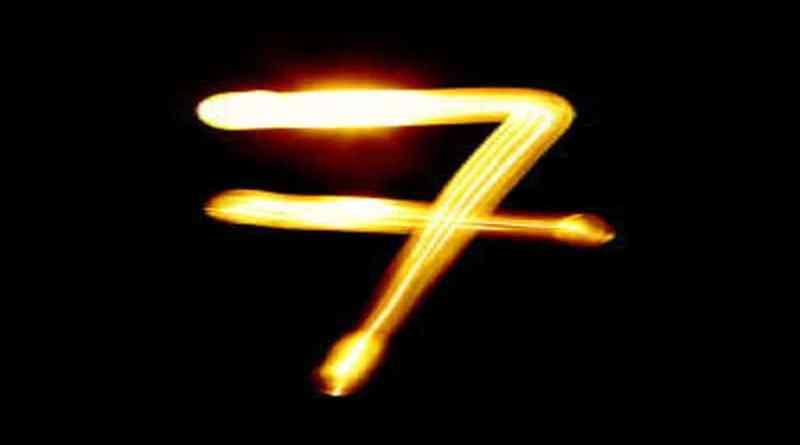 Los 7 pecados de los inversionistas