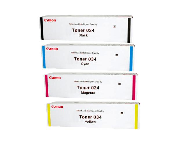 Canon imageCLASS MF810Cdn Toner Cartridges Set (OEM) Black