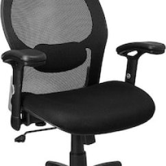 Office Chair High Seat Cane Dining Chairs Flash Furniture Back Super Mesh With Fabric Black