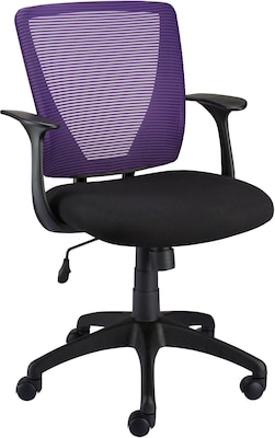 lilac office chair toddler bath special needs quill brand vexa mesh back fabric computer and desk purple 28806 com