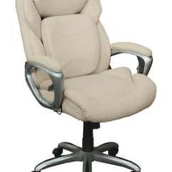 Ivory Leather Office Chair Walmart Kitchen Table Chairs Serta Works My Fit Bonded Executive With 360 Motion Support Inspired