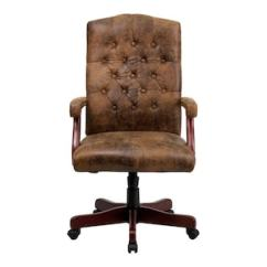 Leather Executive Office Chair Sit Stand Canada Flash Furniture Fixed Arms Brown Quill Com