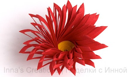 Paper Quilled Double Fringed Flower Tutorial