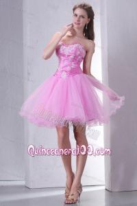 Gallery Quinceanera Damas Dresses Pink