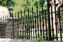 Fence / ornamental / security / metal / quinju.com