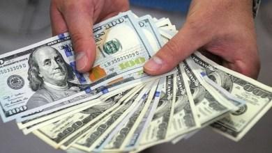 Photo of El salario mínimo aumentará en 18 estados de EEUU, a partir del 1 de enero