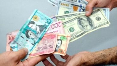 Photo of La importancia de Estados Unidos en la economía dominicana