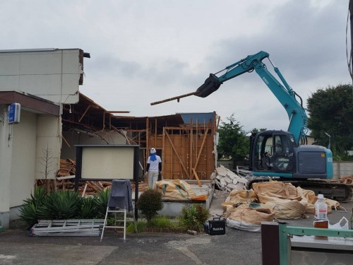 那須信用組合 高久店 建物解体工事