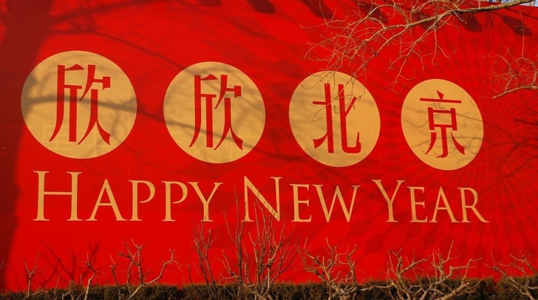 Happy Chinese New Year 2018 Quotes