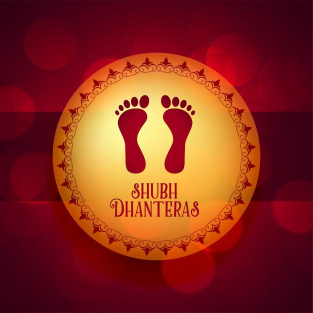 Happy Dhanteras Wishes 4