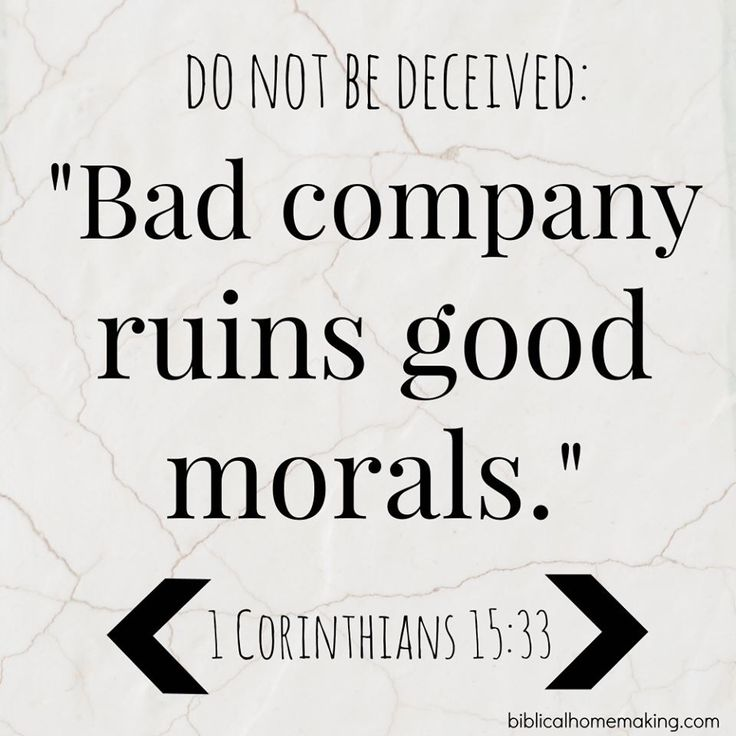 Quotes about Good Moral (147 quotes)