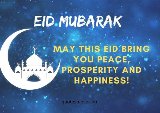 90 Eid Mubarak Wishes, Quotes, Greetings, Messages 2022