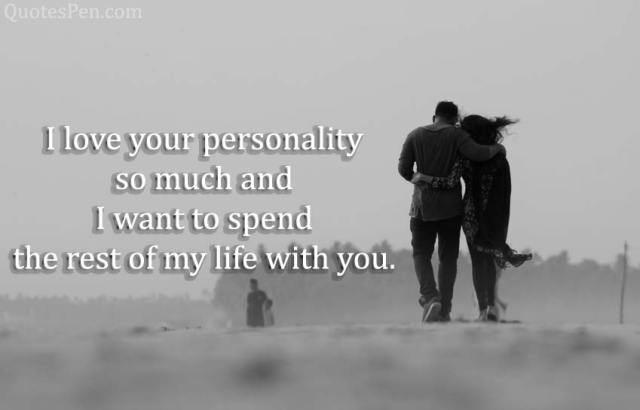 i-love-your-personality