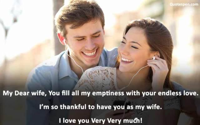 my-dear-wife-i-love-you