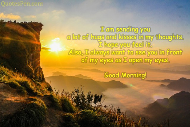 i-am-sending-morning-quote