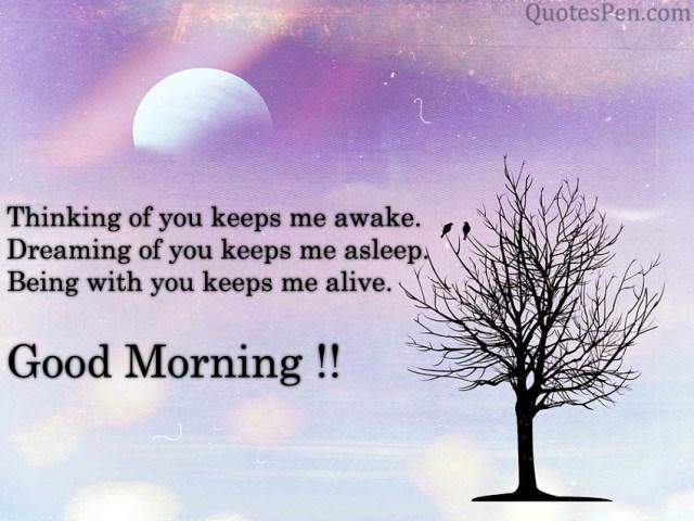 thinking-of-you-keeps-me-awake