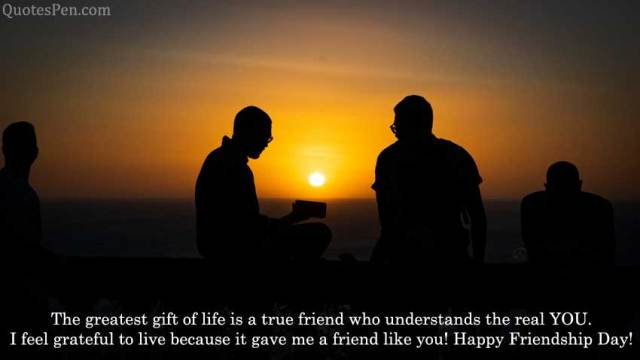 greatest-gift-life-quote