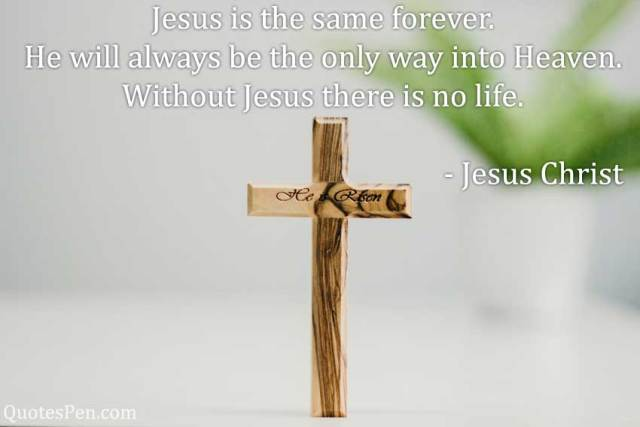 jesus-without-life-quote