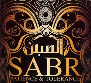importance-of-sabr