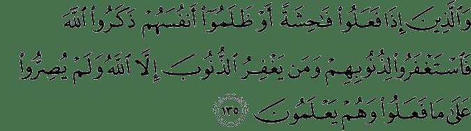 quranic moral values must follow muslims