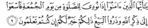 islamic calender