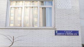 calle de nombre a cambiarç