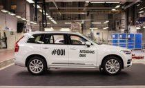 Volvo-XC90-1-626x383