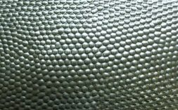 panel-de-aluminio-texturizado-decorativo-610x380