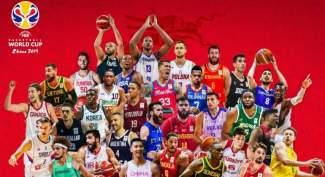 mundial-baloncesto-china-cartel-twitter-fiba