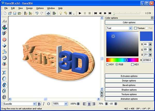 Xara 3D 70 Screenshots