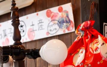 写真素材 京都