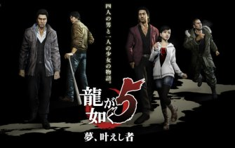 Yakuza 5 disponibile ora in occidente per PlayStation 3 tramite download digitale‏