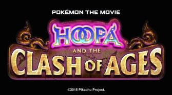 Annunciato il trailer del film Pokémon Hoopa e lo scontro epocale