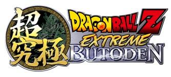 Sbloccati nuovi personaggi per Dragon Ball Z: Extreme Butoden