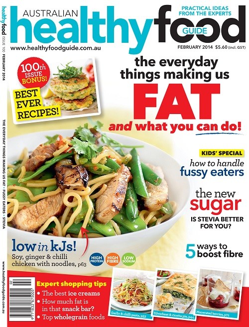 ads-R2D Health Media652b6e