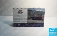 Календарь домик, печать 4+4, с ламинацией