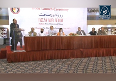 Roza Aur Sehat (Book Launch)